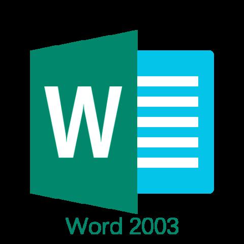 Curso de microsoft Word 2003